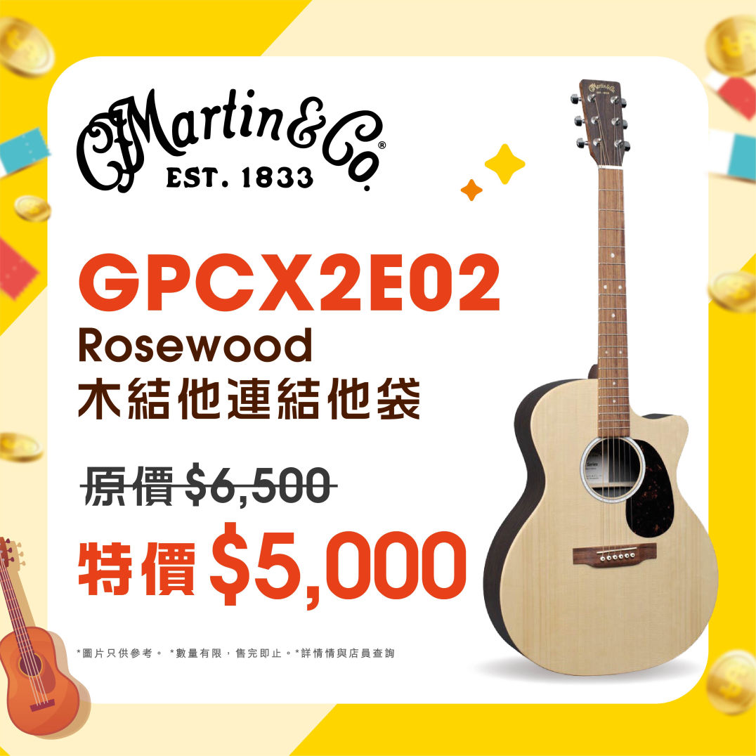 Martin GPCX2E02