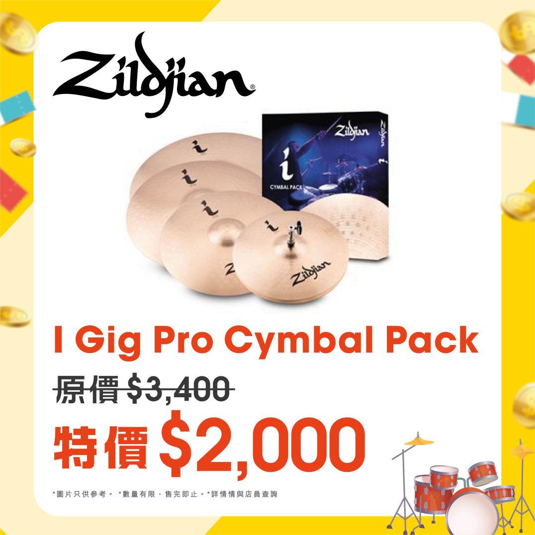 Zildjian I Gig Pro