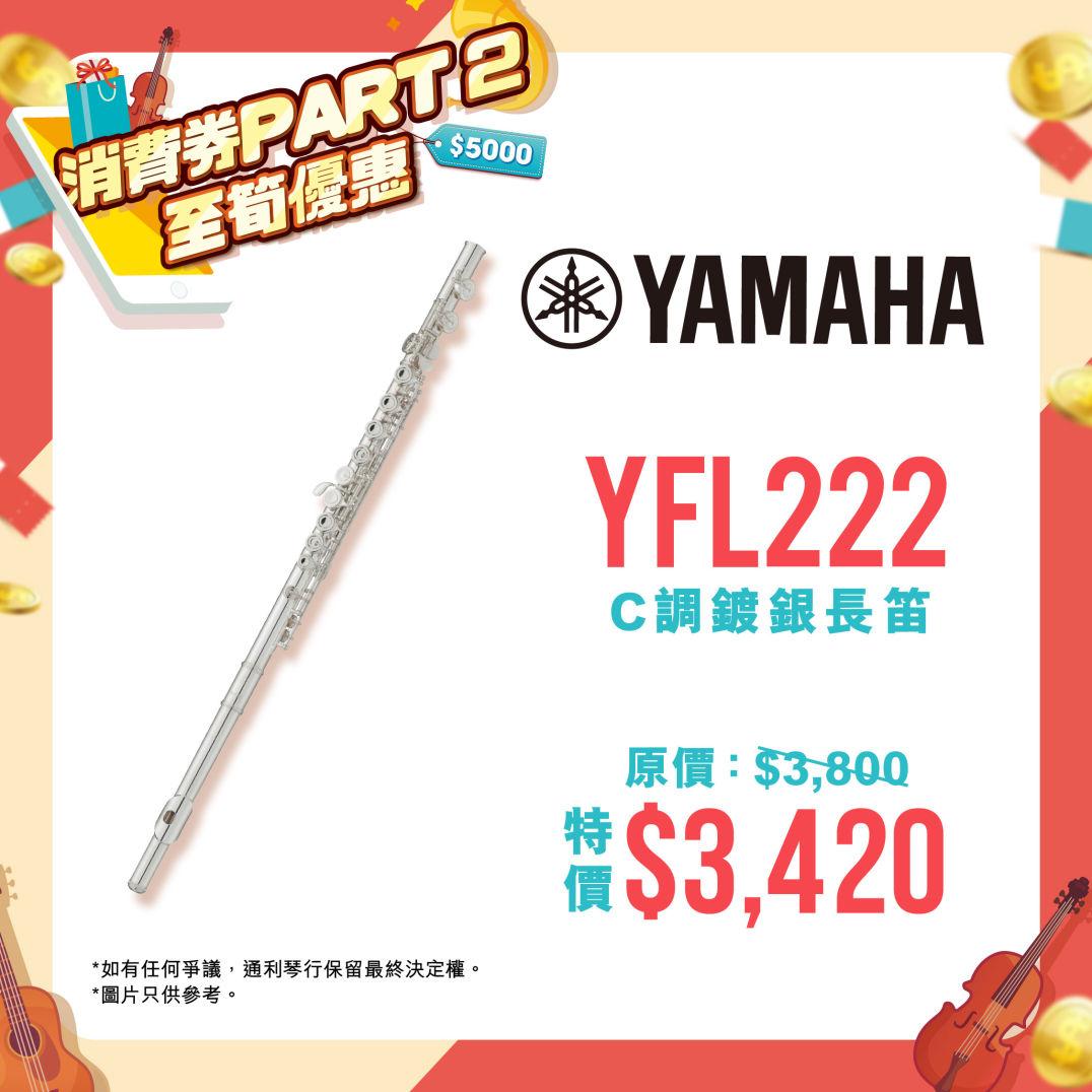 YFL222