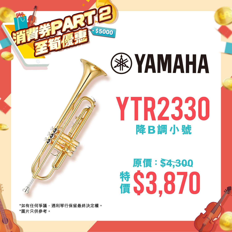 ytr2330